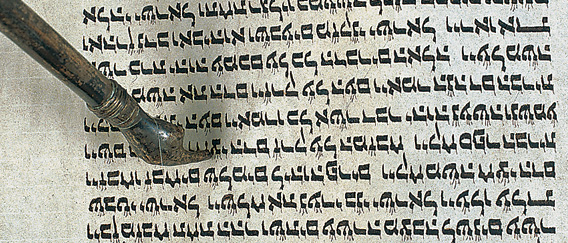 De tweede brief aan Timoteüs