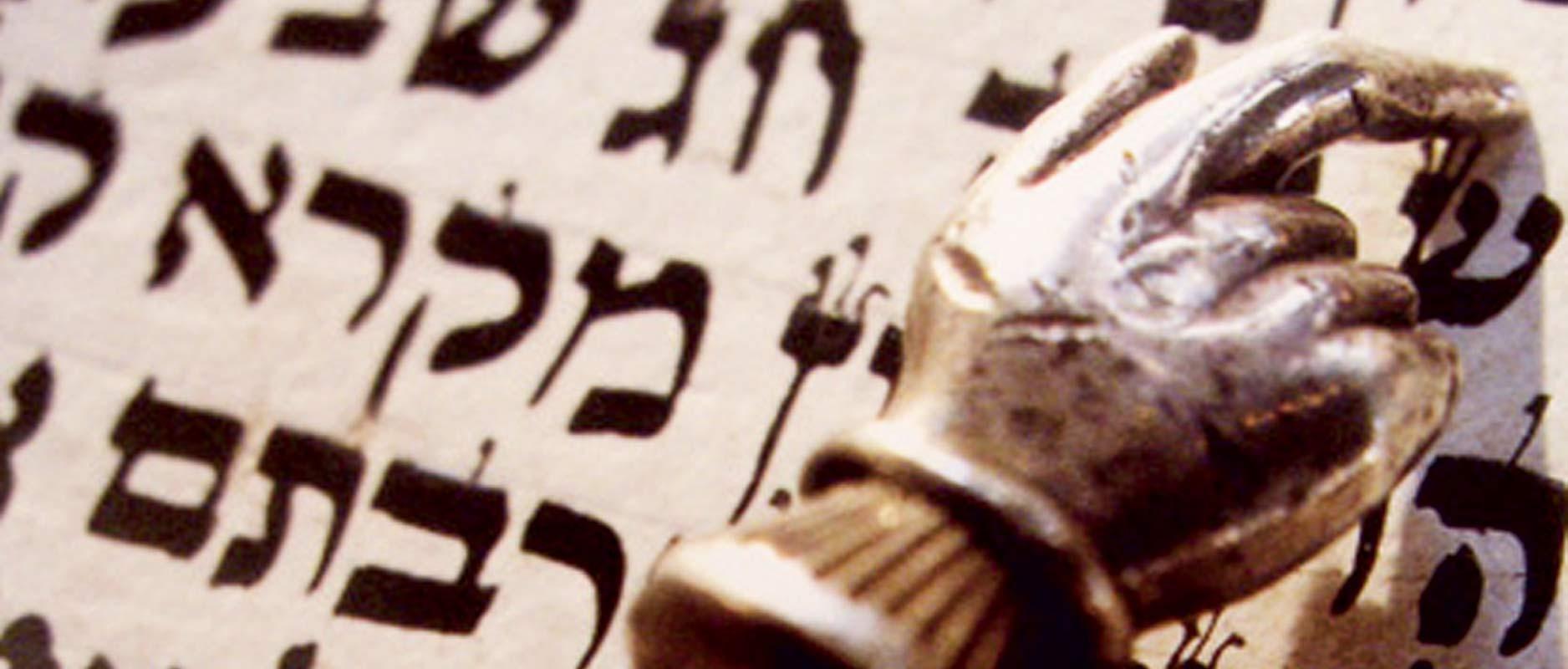 Tora, de eerste vijf bijbelboeken