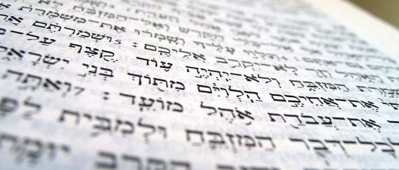Inleiding op Deuteronomium